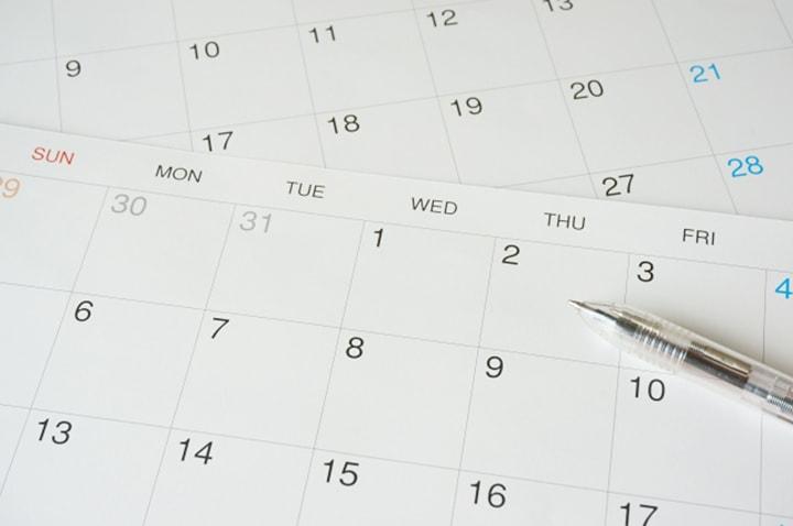 「年休取得義務化」平成31年4月より年休の5日付与が義務に!